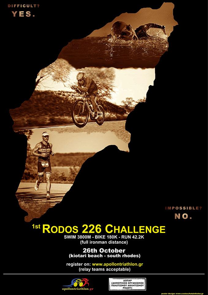 Rodos 226 Challenge 2014