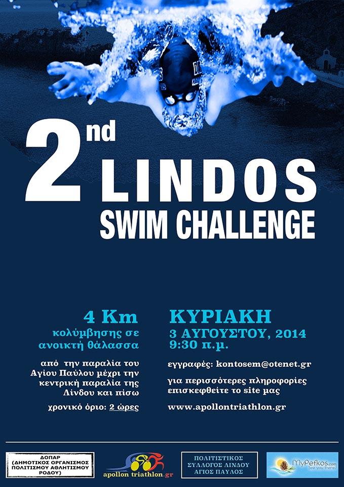 Lindos Swim Challenge 2014